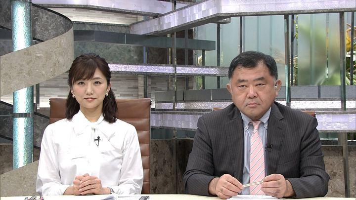 2018年01月18日松村未央の画像02枚目