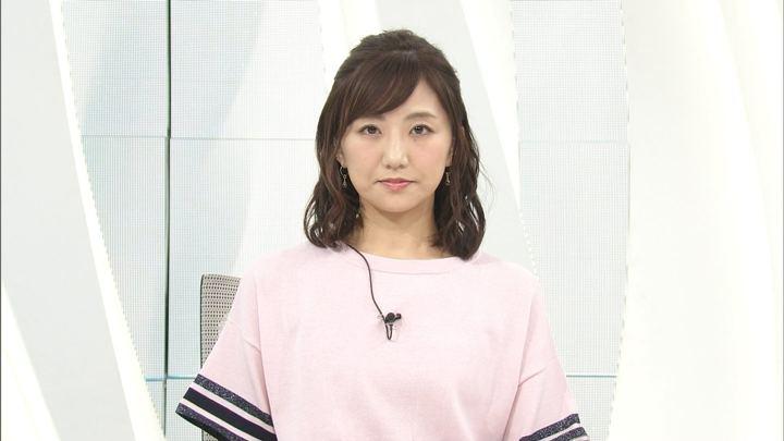 2018年01月19日松村未央の画像01枚目