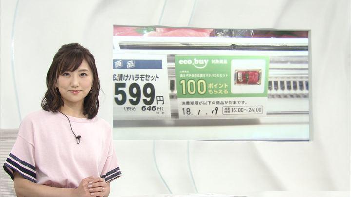 2018年01月19日松村未央の画像03枚目