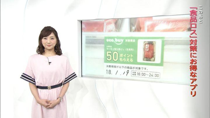 2018年01月19日松村未央の画像04枚目