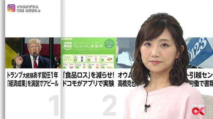 2018年01月19日松村未央の画像07枚目