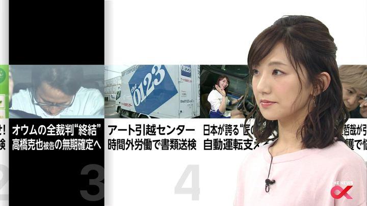 2018年01月19日松村未央の画像11枚目