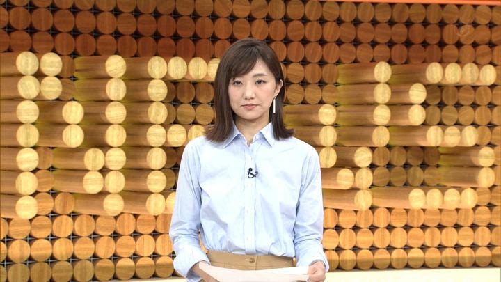 2018年01月20日松村未央の画像01枚目
