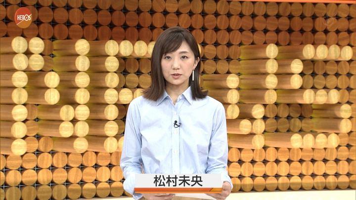 2018年01月20日松村未央の画像02枚目