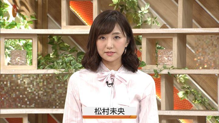 2018年01月21日松村未央の画像02枚目
