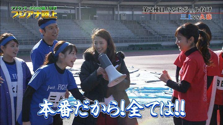 2018年01月17日三上真奈の画像11枚目