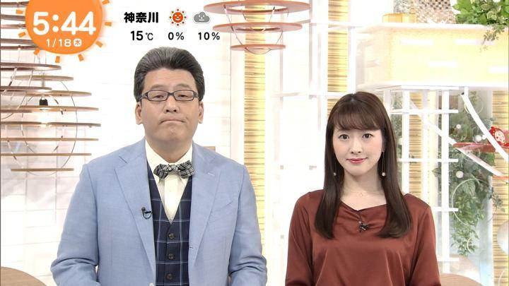 2018年01月18日三上真奈の画像01枚目