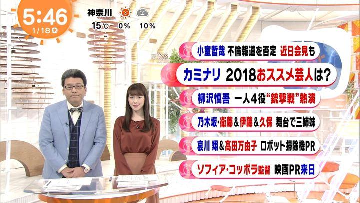 2018年01月18日三上真奈の画像02枚目