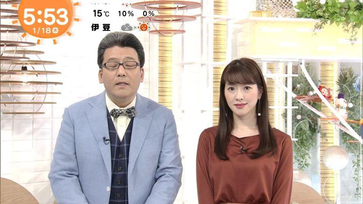 2018年01月18日三上真奈の画像03枚目