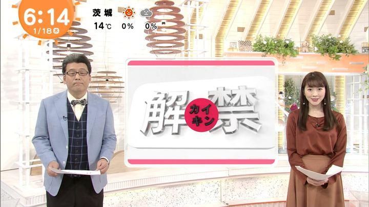 2018年01月18日三上真奈の画像04枚目