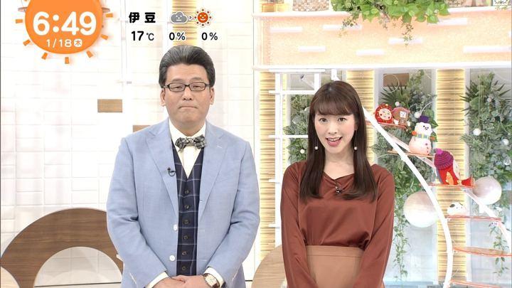 2018年01月18日三上真奈の画像05枚目