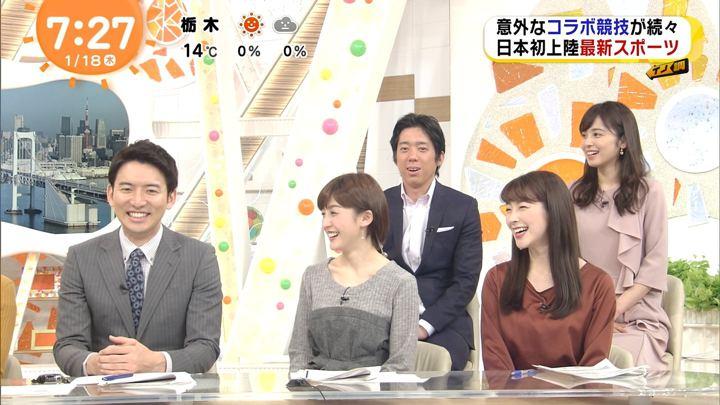 2018年01月18日三上真奈の画像06枚目