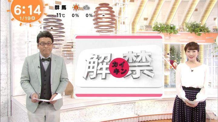 2018年01月19日三上真奈の画像02枚目