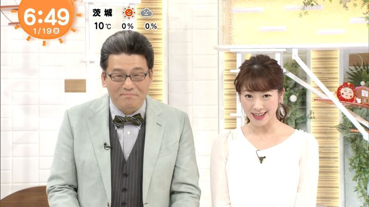 2018年01月19日三上真奈の画像03枚目