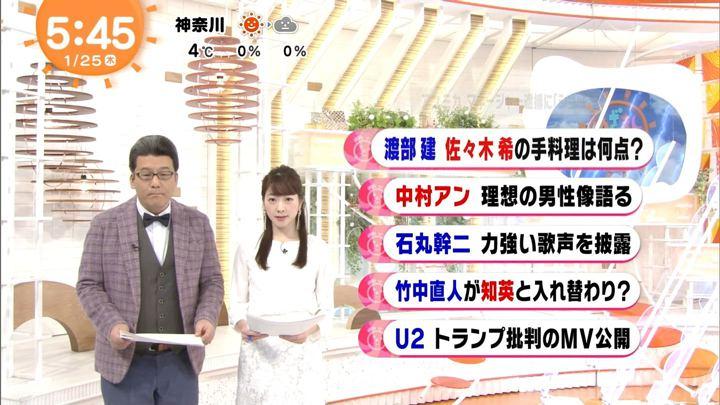 2018年01月25日三上真奈の画像02枚目