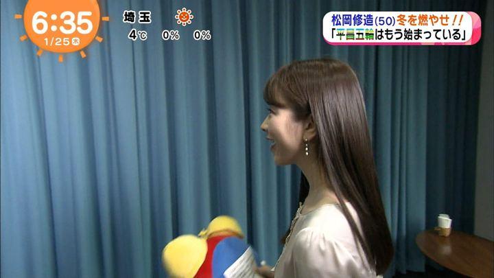 2018年01月25日三上真奈の画像05枚目