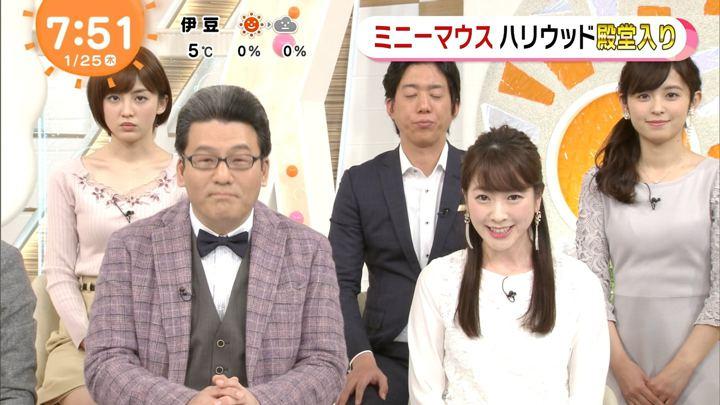 2018年01月25日三上真奈の画像10枚目