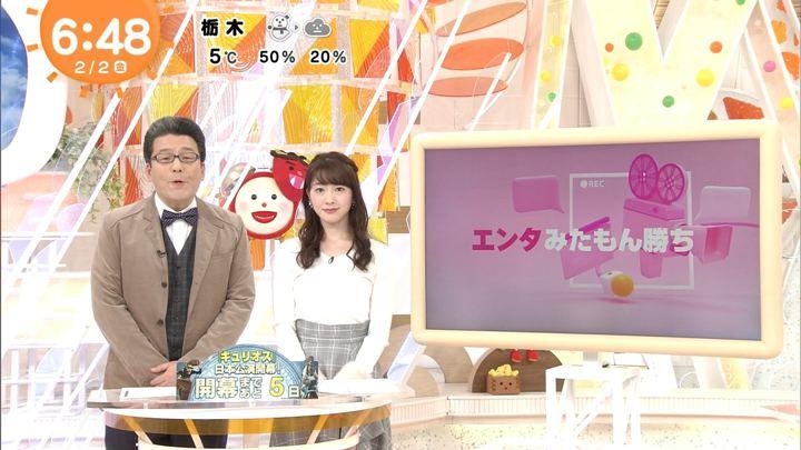 2018年02月02日三上真奈の画像03枚目