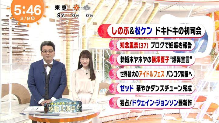 2018年02月09日三上真奈の画像02枚目