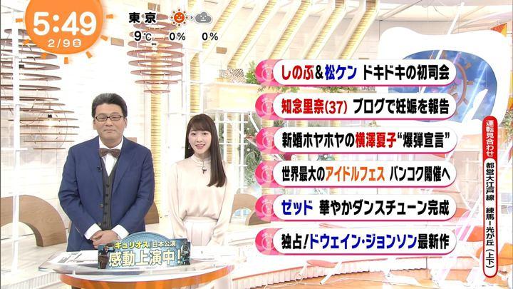 2018年02月09日三上真奈の画像03枚目