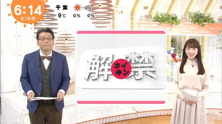2018年02月09日三上真奈の画像04枚目
