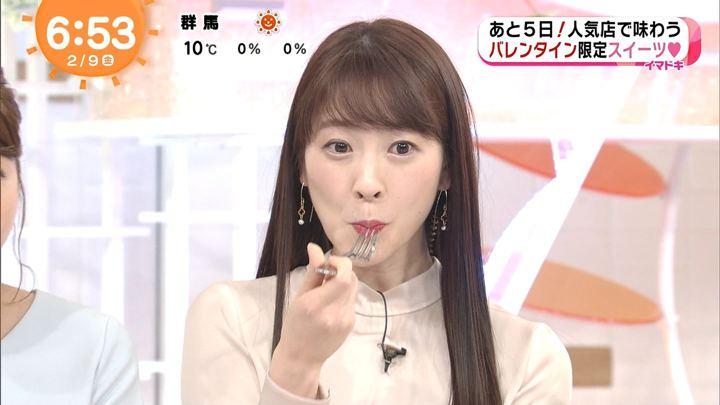 2018年02月09日三上真奈の画像09枚目