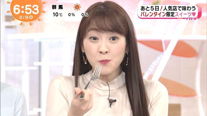 2018年02月09日三上真奈の画像11枚目