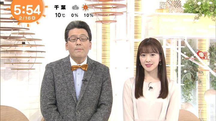 2018年02月16日三上真奈の画像03枚目