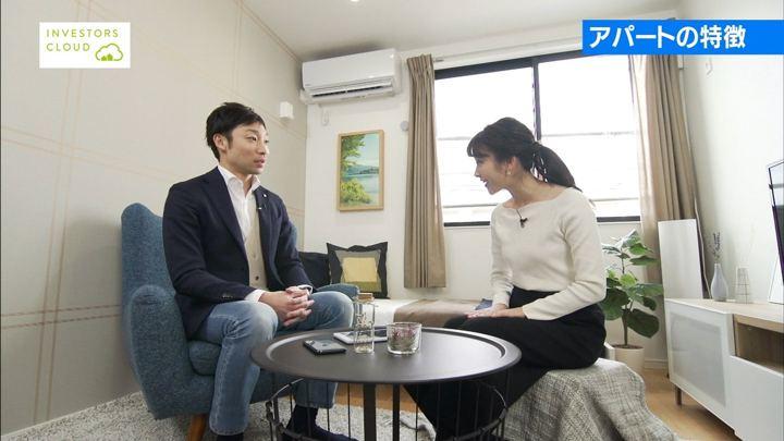 2018年02月18日三上真奈の画像03枚目