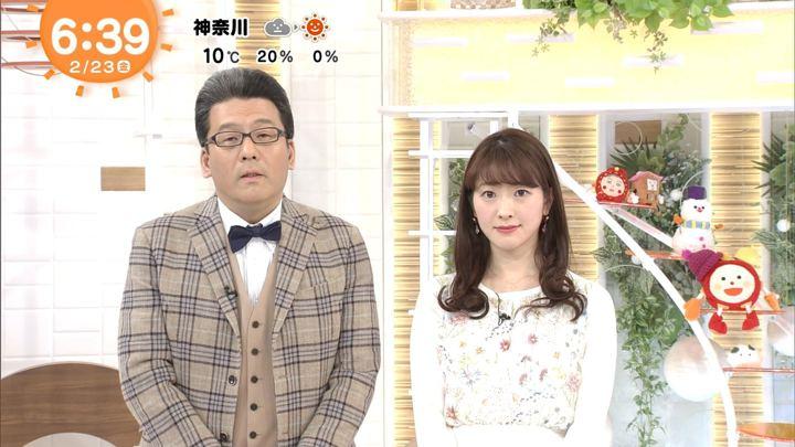2018年02月23日三上真奈の画像02枚目