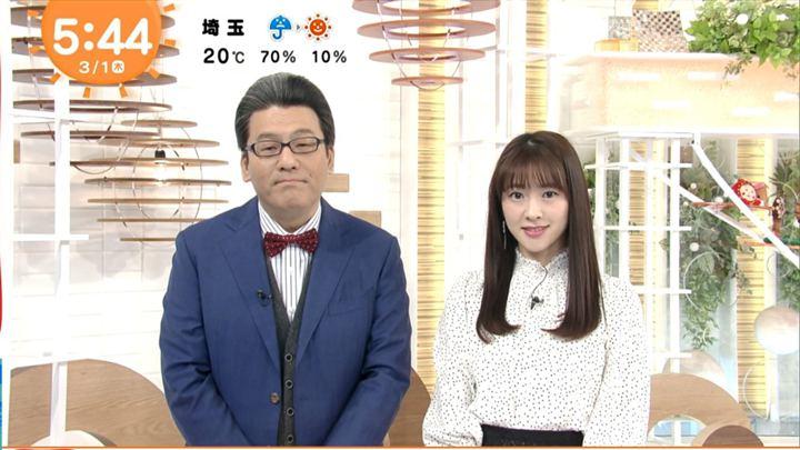 2018年03月01日三上真奈の画像01枚目