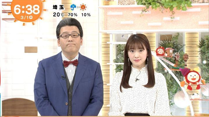 2018年03月01日三上真奈の画像03枚目