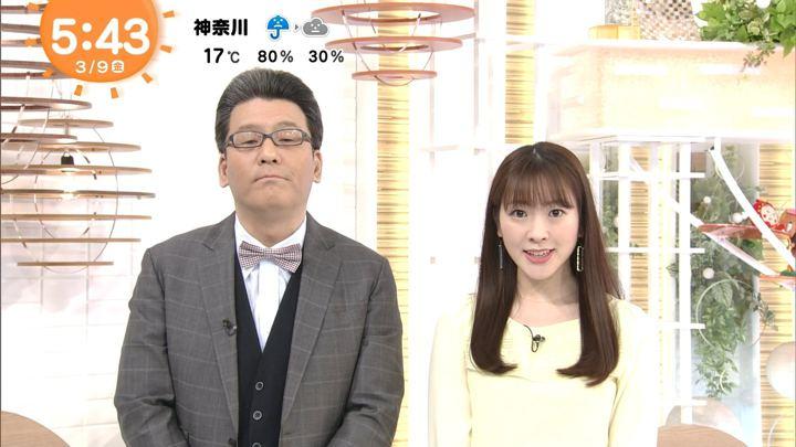 2018年03月09日三上真奈の画像02枚目