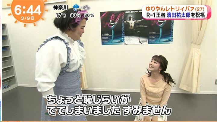 2018年03月09日三上真奈の画像13枚目