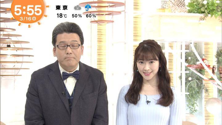 2018年03月16日三上真奈の画像03枚目