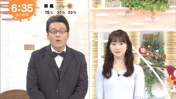 2018年03月16日三上真奈の画像04枚目