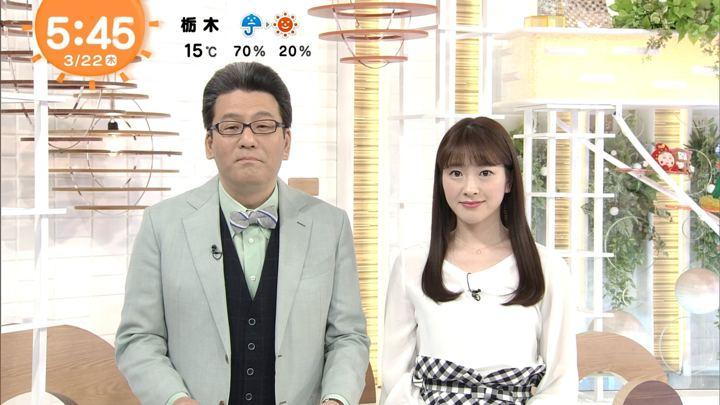2018年03月22日三上真奈の画像01枚目