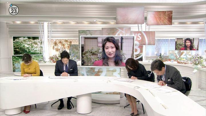 2018年01月19日皆川玲奈の画像02枚目