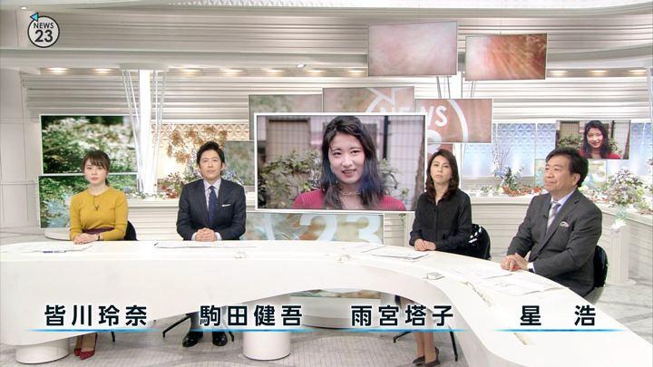 2018年01月19日皆川玲奈の画像03枚目