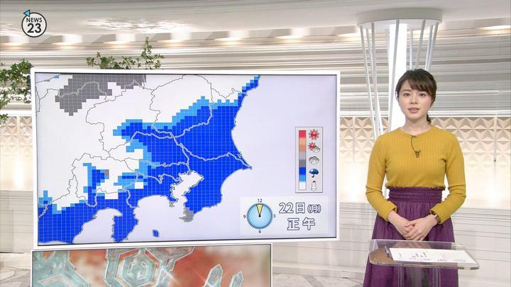 2018年01月19日皆川玲奈の画像09枚目