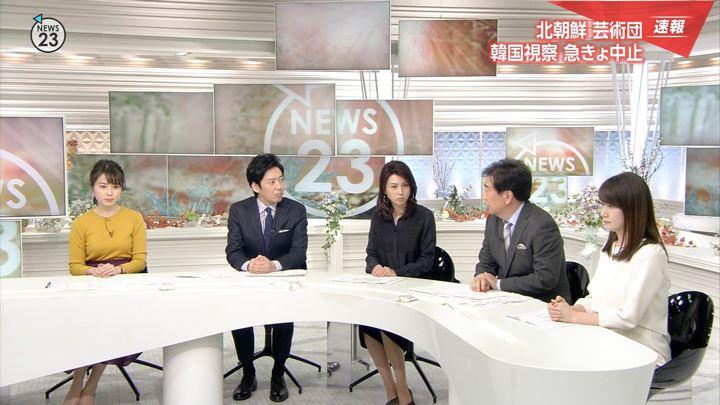 2018年01月19日皆川玲奈の画像12枚目
