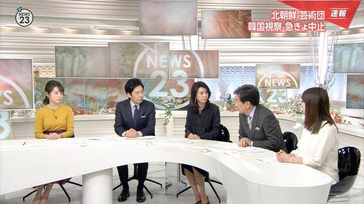 2018年01月19日皆川玲奈の画像13枚目