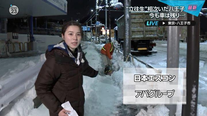 2018年01月22日皆川玲奈の画像10枚目