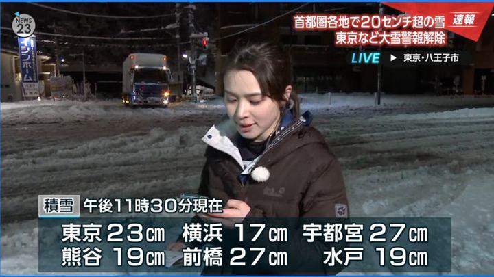 2018年01月22日皆川玲奈の画像16枚目