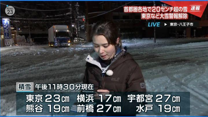 2018年01月22日皆川玲奈の画像17枚目