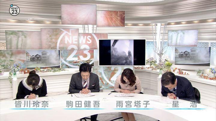 2018年01月24日皆川玲奈の画像02枚目