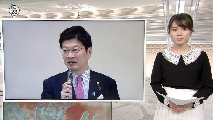 2018年01月24日皆川玲奈の画像05枚目