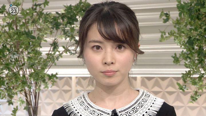 2018年01月24日皆川玲奈の画像08枚目