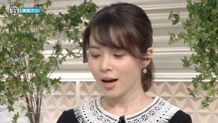 2018年01月24日皆川玲奈の画像09枚目
