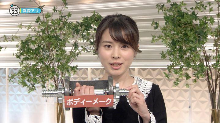 2018年01月24日皆川玲奈の画像11枚目